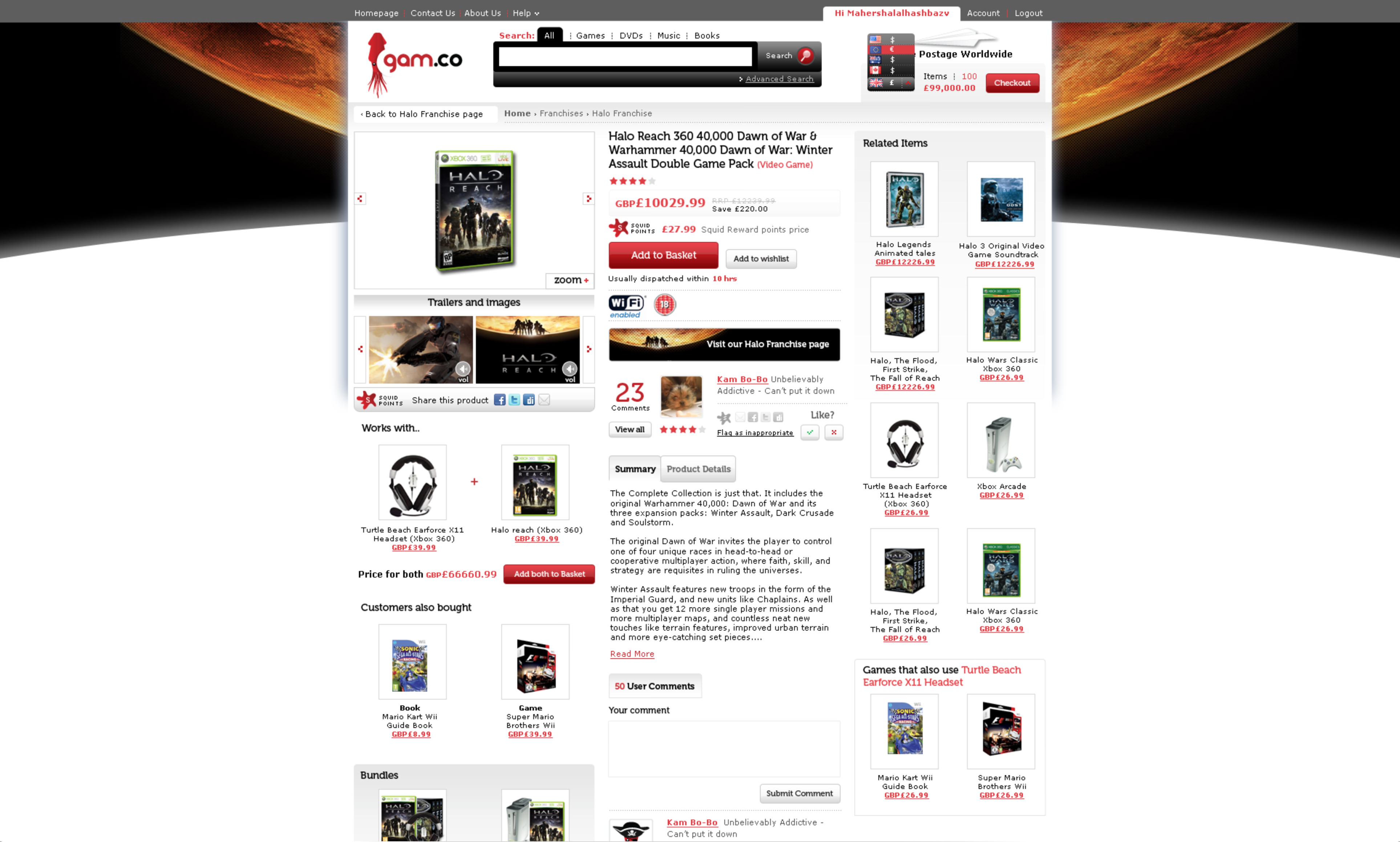 Franchise product page